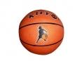 Ballon de basket Kiffça
